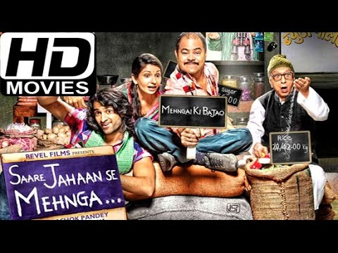 Download Hindi Movies Page 16 - SevenTorrents